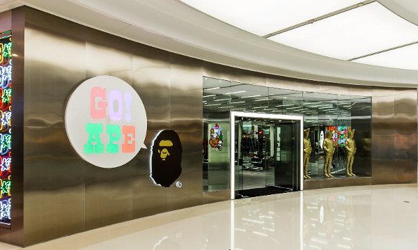 沈阳 Bape 专卖店、门店地址