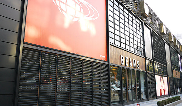 北京 Beams 专卖店、门店