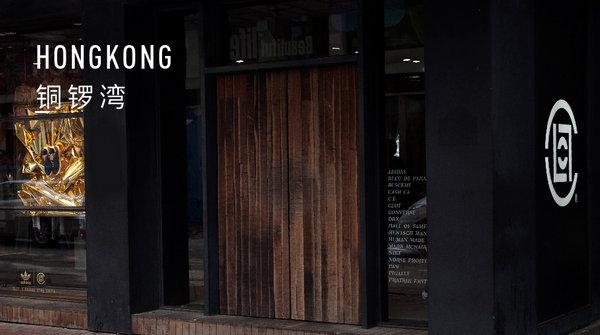 香港 clot 专卖店、门店地址