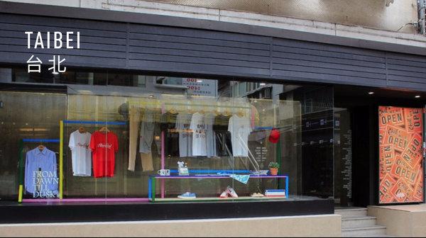 台北 clot 专卖店、门店地址