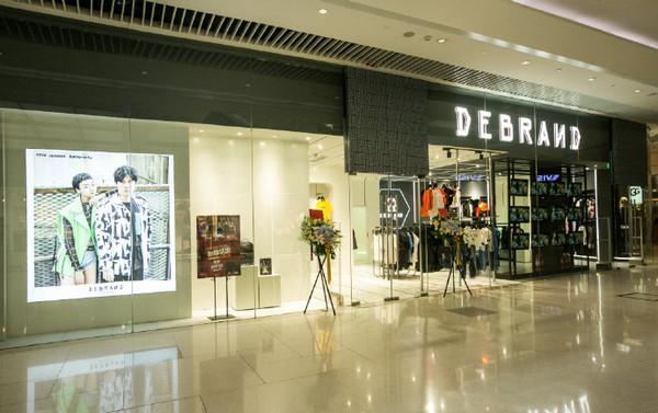 武汉 Debrand 专卖店、门店