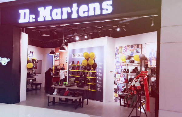 杭州 Dr.martens 专卖店、门店