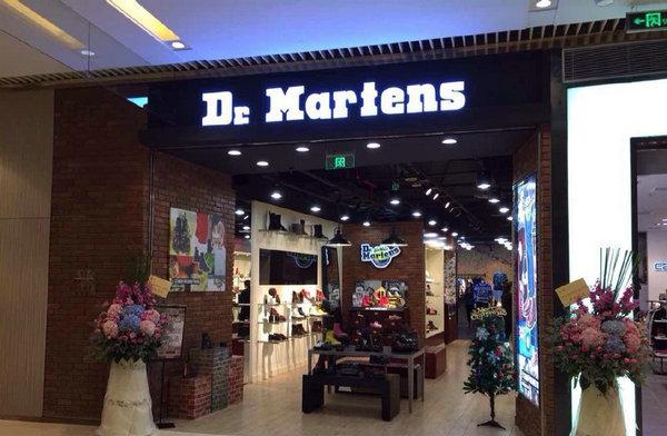沈阳 Dr.martens 专卖店、门店