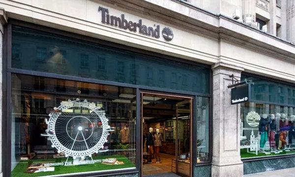 牡丹江 Timberland 专卖店、门店