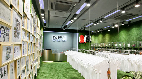 西安 NPC 专卖店、门店地址