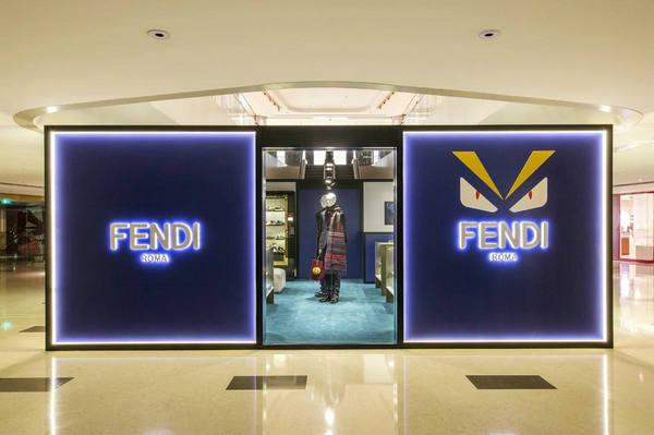 武汉 FENDI 芬迪专卖店、门店