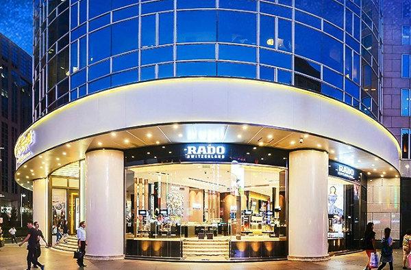 拉萨 RADO 雷达表专卖店、门店