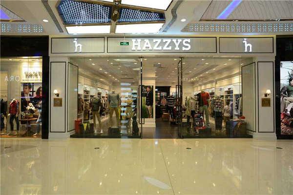 泉州 HAZZYS 哈吉斯专卖店、门店