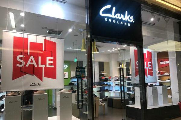 三亚 Clarks 其乐专卖店、实体店