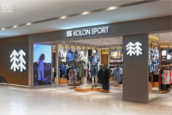 银川 Kolon Sport 可隆专卖店、实体店