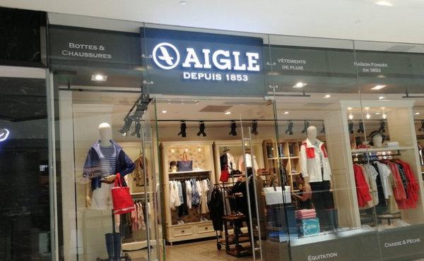 吉林 AIGLE/艾高实体店、专卖店