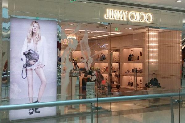 哈尔滨 JIMMY CHOO 专卖店、实体店