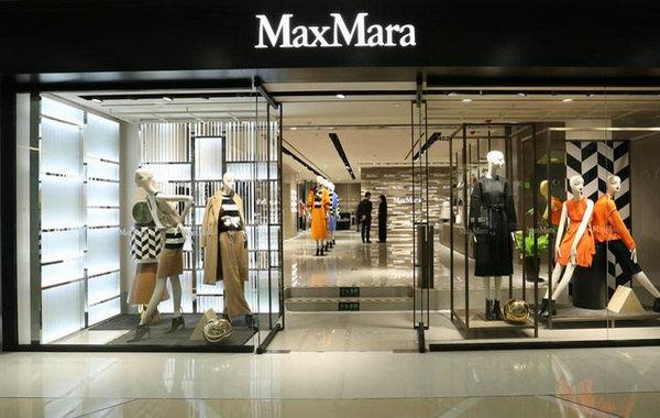 哈尔滨 Max Mara 实体店、专卖店