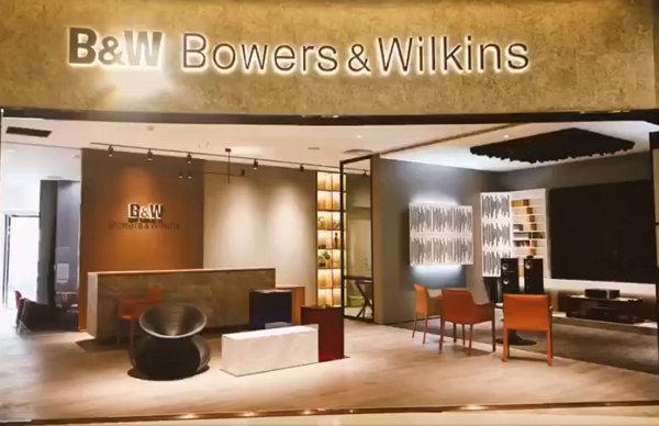 西宁 B&W 宝华韦健实体店、专卖店