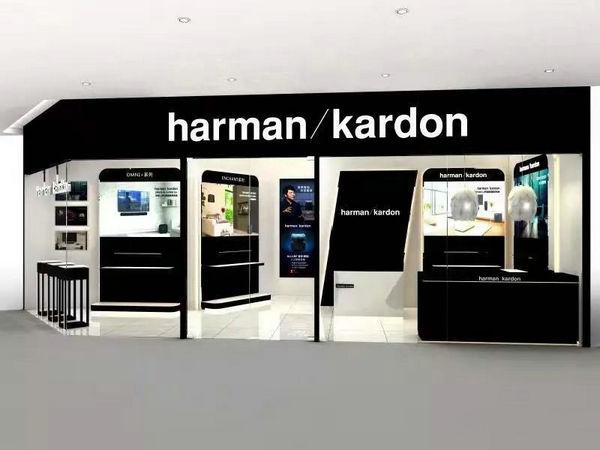 徐州哈曼卡顿专卖店、实体店