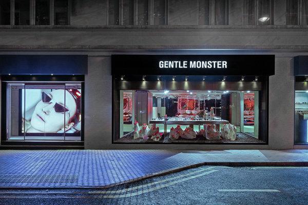 台北 GENTLE MONSTER 专卖店、实体店