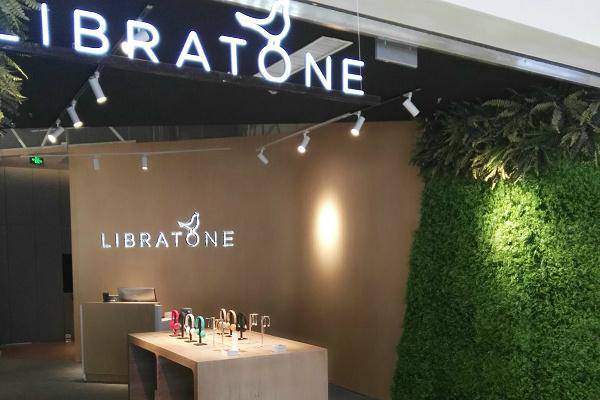 三亚 Libratone 小鸟耳机/音响专卖店、门店