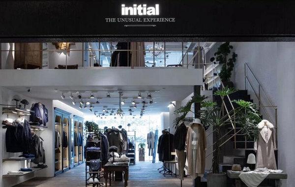 温州 Initial 实体店、专卖店
