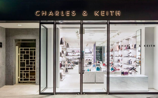 呼和浩特 Charles Keith 实体店、专卖店