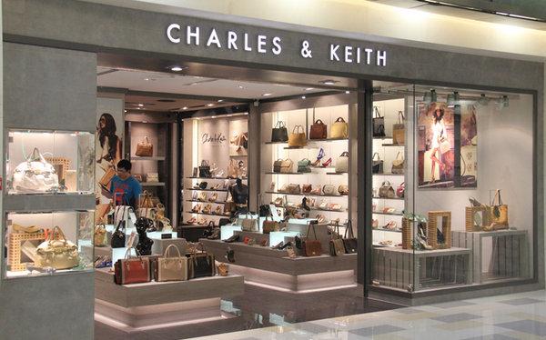 银川 Charles Keith 实体店、专卖店