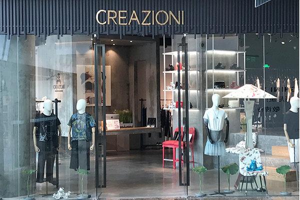 香港 CREAZIONI 专卖店、实体店