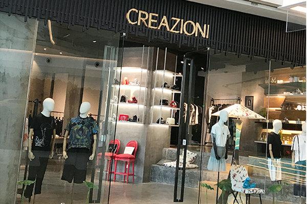 温州 CREAZIONI 专卖店、实体店