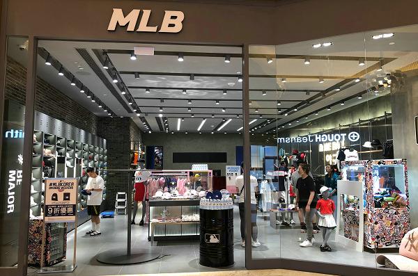 香港 MLB 专卖店、门店