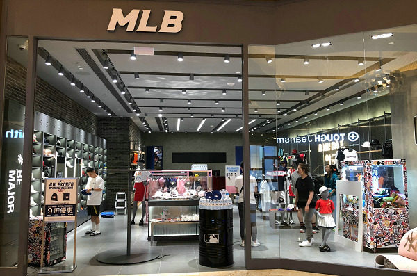 MLB专卖店、门店-2.jpg