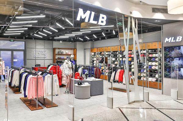 澳门 MLB 专卖店、门店
