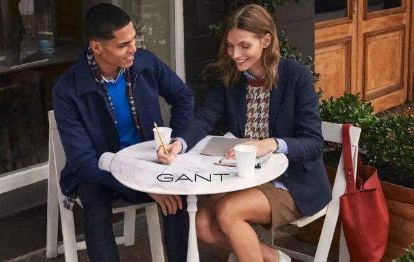 呼和浩特 GANT 专卖店、实体店