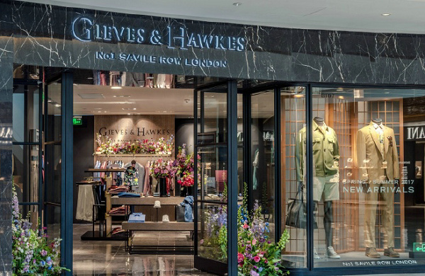 长春 GIEVES&HAWKES 君皇仕专卖店、专柜