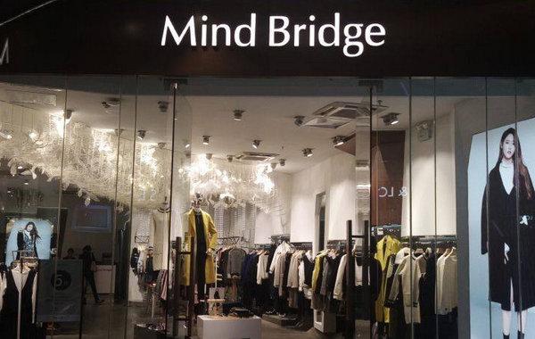 石家庄 Mind Bridge 专卖店、实体店