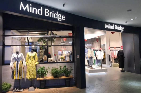 青岛 Mind Bridge 专卖店、门店
