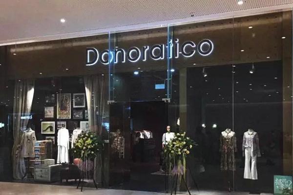 佛山 Donoratico 达衣岩专卖店、门店