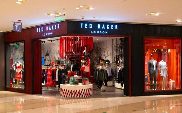 香港 Ted Baker 专卖店、实体店