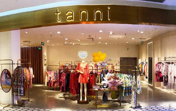 吉林 tanni 专卖店、实体店