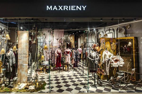 南京 MaxRieny 玛克茜妮专卖店、门店