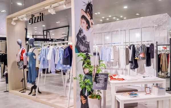 福州 Dzzit 专卖店、实体店