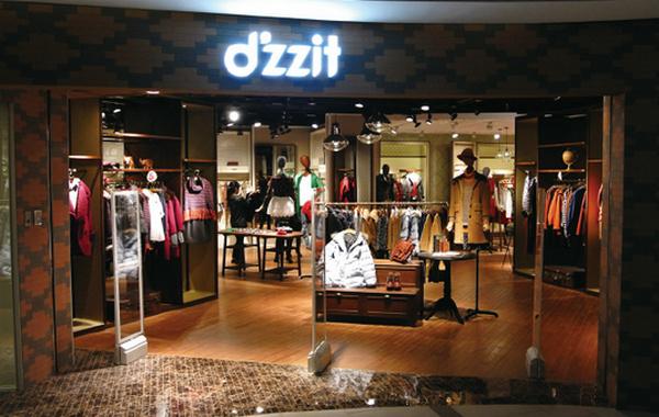兰州 Dzzit 专卖店、实体店