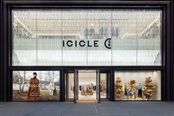 南京 Icicle 之禾专卖店、专柜
