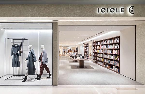 青岛 Icicle 之禾专卖店、门店