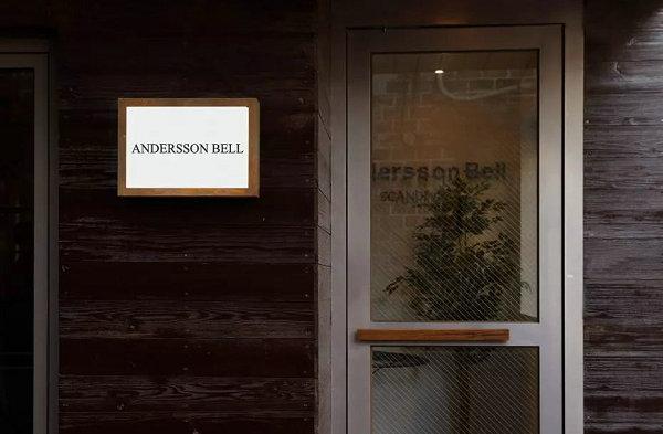 成都 Andersson Bell 专卖店、门店