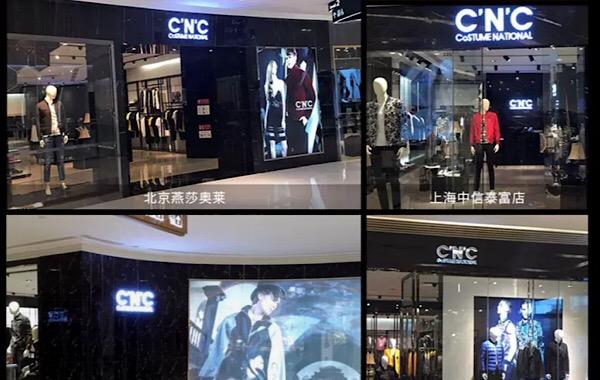 西安 CNC 实体店、专卖店