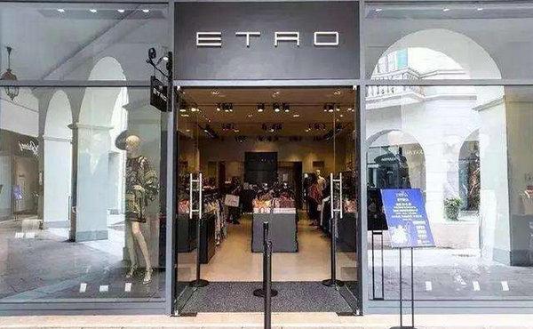 西安 Etro 艾绰专卖店、实体店