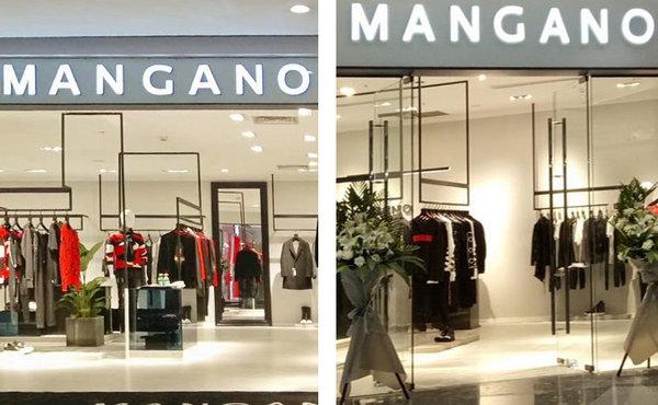 贵阳 MANGANO 专卖店、实体店