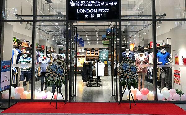 武汉 LONDON FOG 专卖店、实体店