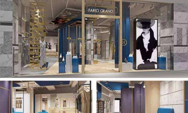 烟台 FARRO GRANO 专卖店、实体店