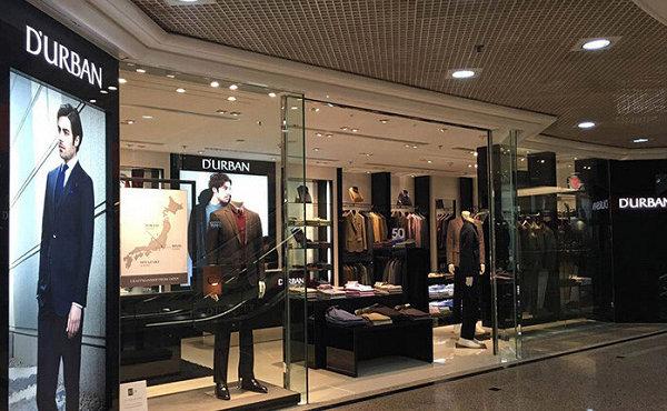 香港 Durban/都本专卖店、实体店