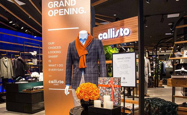 北京 Callisto 专卖店、实体店