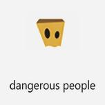Dangerous People 实力歌手薛之谦男装潮牌